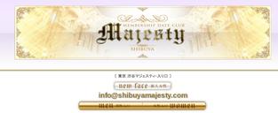 渋谷交際クラブMAJESTY