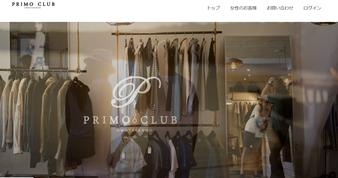 PRIMO CLUB表参道
