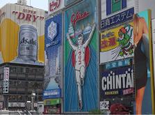 大阪でのデートプランやスポット